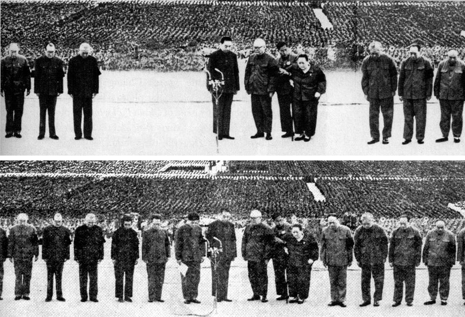 Mao Zedong qui fait effacer plusieurs personnes, sur le blog La Retouche photo.