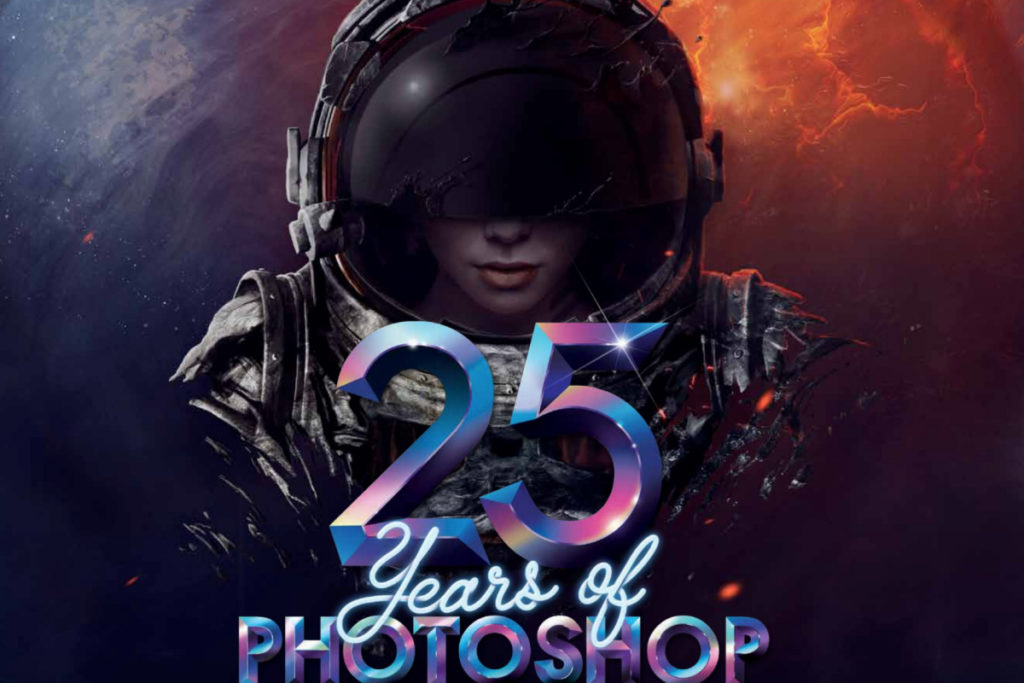 Joyeux anniversaire Photoshop, La Retouche photo